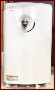 軟水器を導入 ご来店いただく、すべてのワンちゃんに軟水でシャンプーします